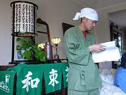 日本茶のアメリカツアー