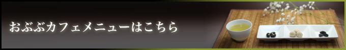 bn_menu2