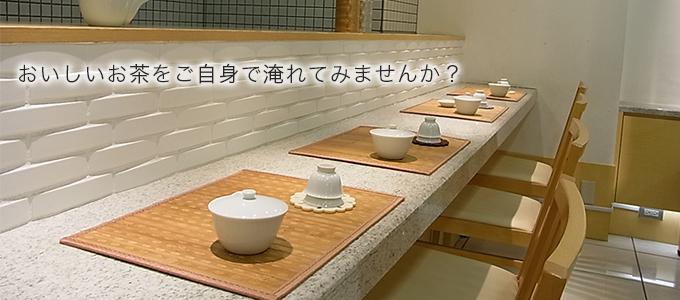 京都大丸おぶぶカフェ