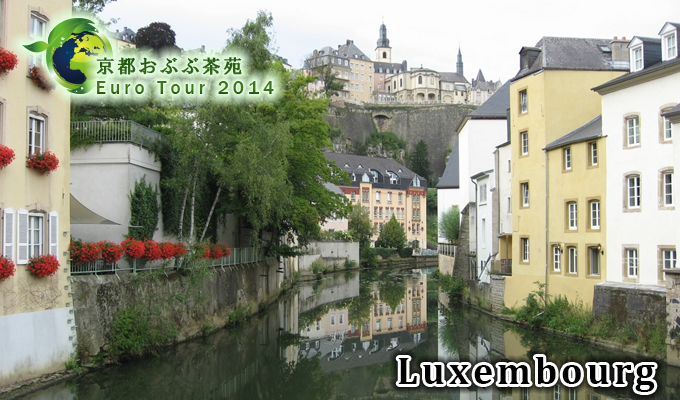 euro2014-Luxembourg