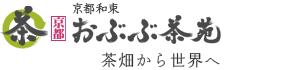 京都おぶぶ茶苑トップページ
