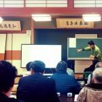 【セミナー講演】甲賀市商工会信楽支所さま「朝宮茶のためにできること」