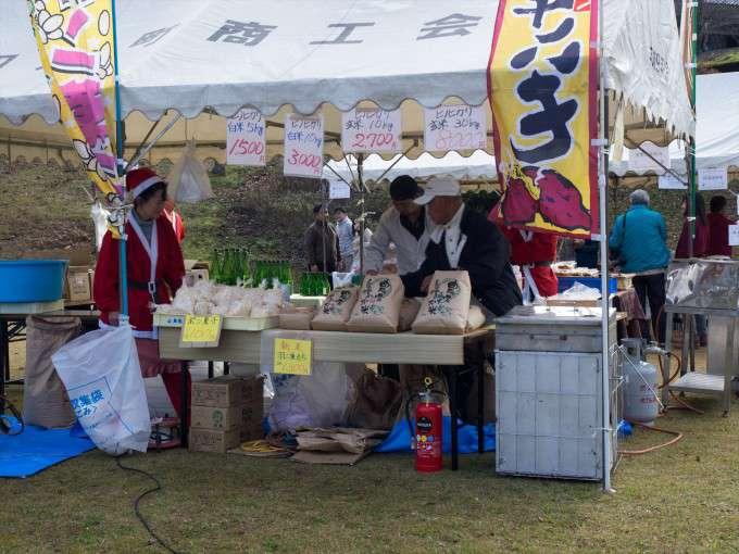 和束町のお米