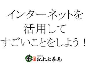 【講演】Eストアーat東京・新橋