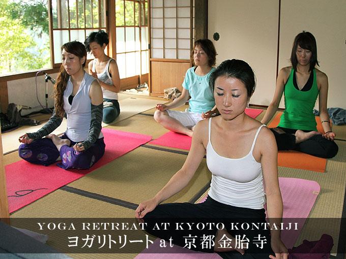 【ご報告】ヨガ・リトリート at 京都・和束(わづか)金胎寺