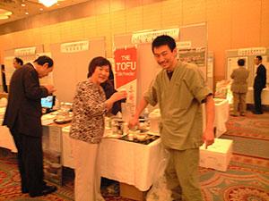 【出店】きょうと異業種祭りat京都ANAホテル