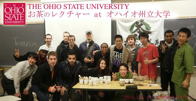 【講義】オハイオ州立大学にて、茶レクチャー開催。
