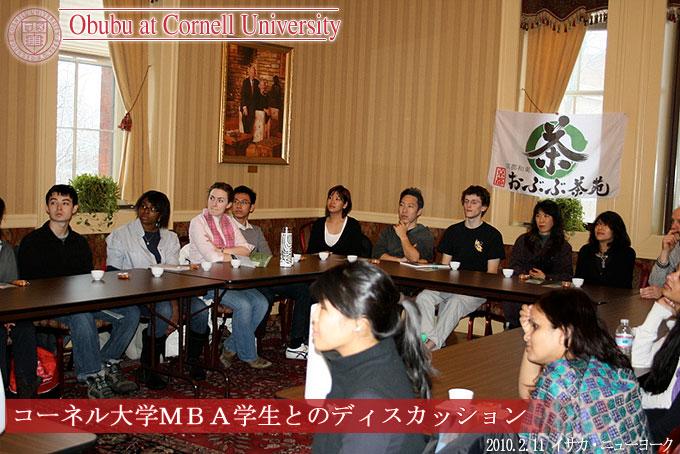 【発表】コーネル大学MBA学生の皆さんにおぶぶの夢を語る。