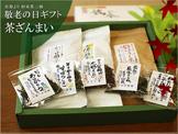 【敬老の日ギフト】和束茶三種【茶ざんまい】