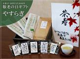 【敬老の日ギフト】抹茶そばとお茶【やすらぎ】