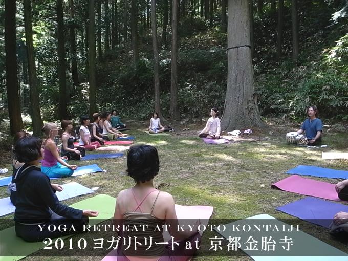 【ご報告】2010ヨガリトリート at 和束・金胎寺(こんたいじ)