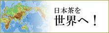 【プレスリリース】海外からの商談・視察相次ぐ