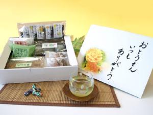 父の日ギフトお茶(新茶)と和菓子