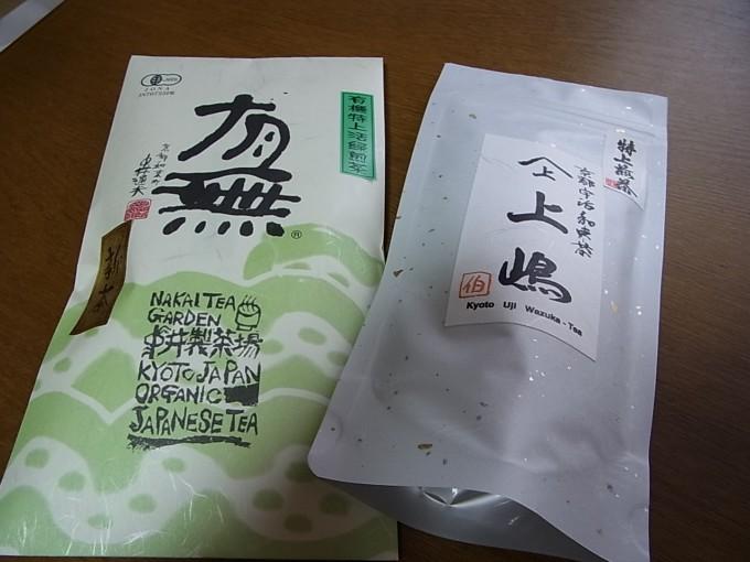 【今日のおぶぶカフェ】 新茶は揃いました!