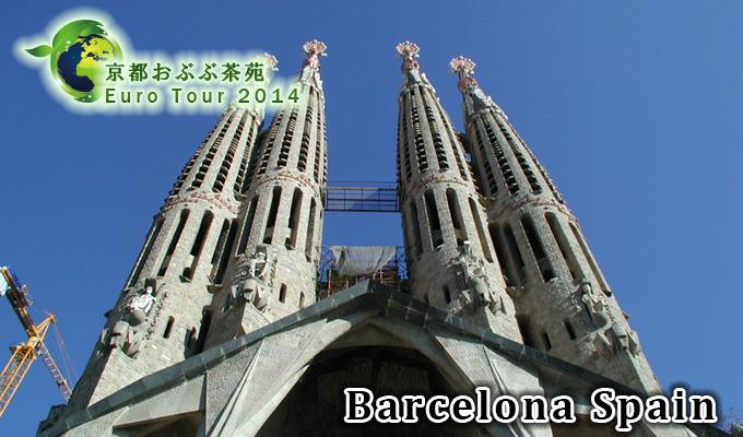 euro2014-Barcelona