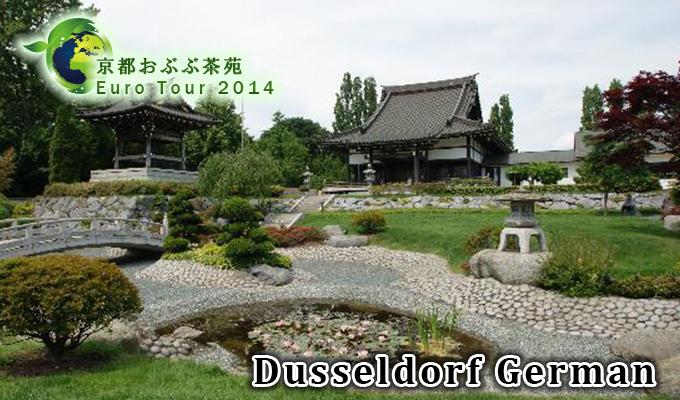 【日本茶を世界へ】「茶会 at 恵光寺 in デュッセルドルフ」 欧州遠征2014ドイツ編