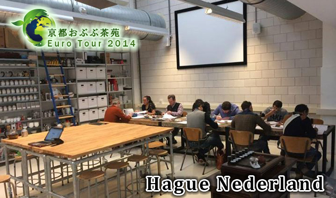 euro2014-Hague