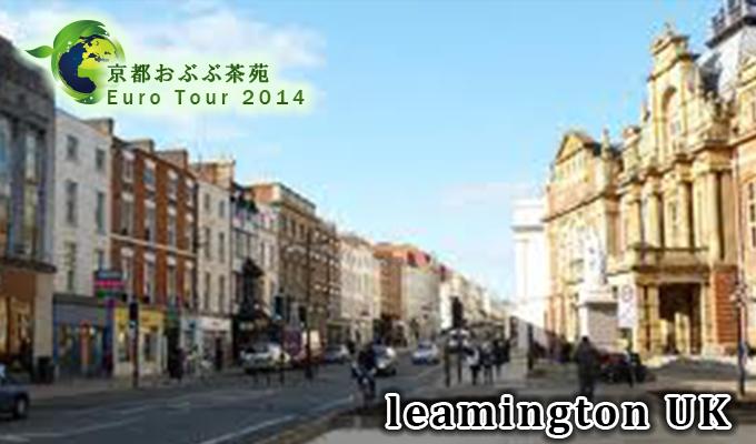 euro2014-leamington