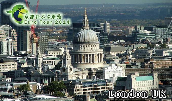 【日本茶を世界へ】「茶会 in ロンドン」 欧州遠征2014イギリス編