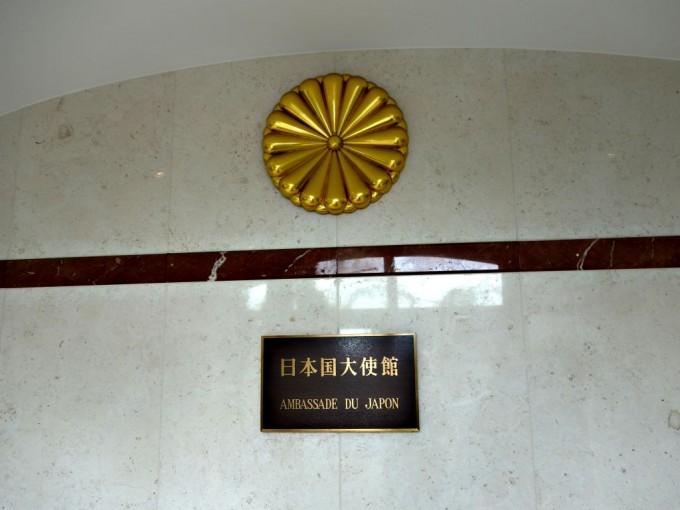 【日本茶を世界へ】「訪問 at 在ルクセンブルク日本大使館&サークルミュンスター」 欧州遠征2014ルクセンブルグ編