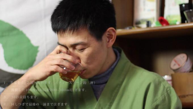 【動画】日本茶インストラクターによる「琥珀のほうじ茶」の淹れ方