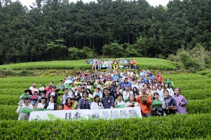 【イベント報告】日本一の茶摘体験2015~日本一のお茶つくろうね!プロジェクト~