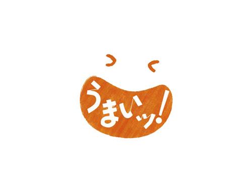 6月28日 朝6時15分放送 NHK 総合テレビ 「うまいッ!」におぶぶが登場します!