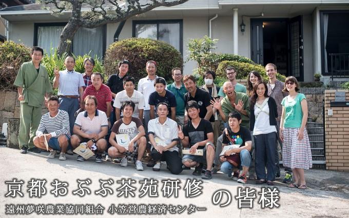 【セミナー・研修】遠州夢咲農業協同組合 小笠営農経済センターの皆様