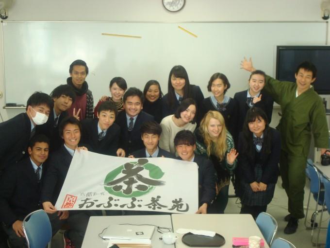 【セミナー講演】芦屋国際中等教育学校の生徒さん達と一緒に日本茶を学ぶ