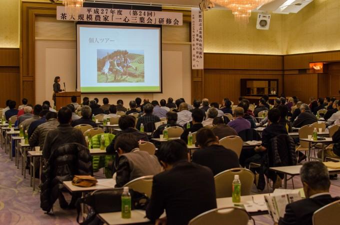 【セミナー講演】JA鹿児島県経済連「一心三葉会」さま