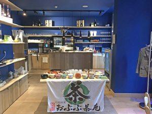 日本茶を世界へ2017ツアーまとめ|ツアーを終えて【日本茶普及欧州ツアー2017】