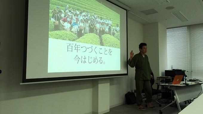 【セミナー講演】「一般社団法人イーコマース事業協会」様 主催のセミナーにて講師を務めさせて頂きました!