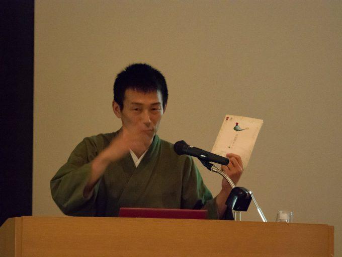 静岡県で開かれている「世界緑茶会議 2016」 にておぶぶ副代表である、松本靖治がプレゼンターとして講演させて頂きました!