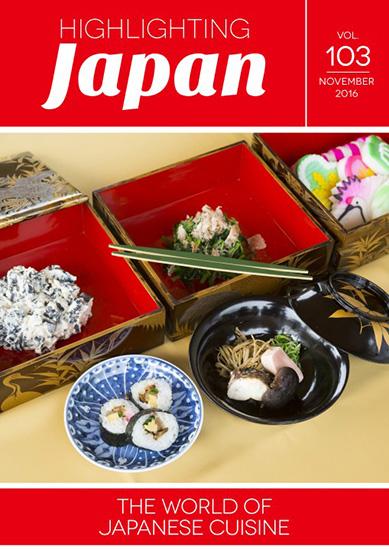 【マスコミ掲載御礼】「ハイライティング・ジャパン」11月号にておぶぶが紹介されました!