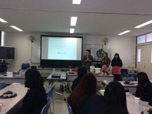 【セミナー講演】兵庫県立芦屋国際中等教育学校