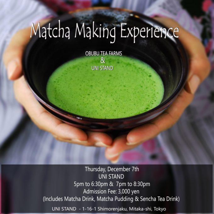 【イベント案内】Matcha Making Experience in 吉祥寺
