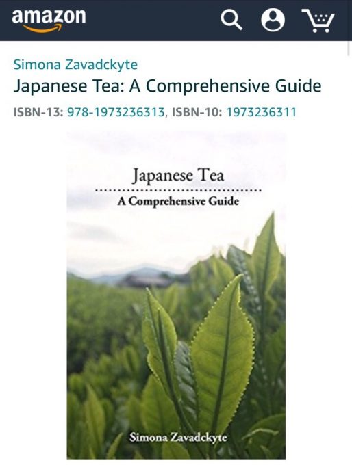 シモナがお茶の本を出版しました。