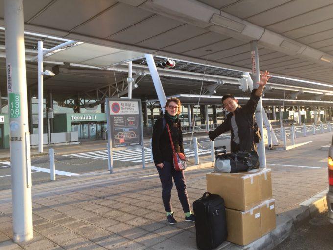 World tour にマッシモさんが旅立ちました〜【京都 宇治茶 和束町】