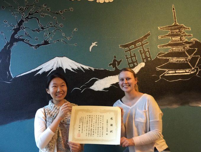 【受賞御礼】「お茶の京都博」より表彰。宇治茶文化の発信貢献が認められました。