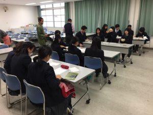 【セミナー講演】4回目!またも兵庫県立芦屋国際中等教育学校さんの授業に呼んでい頂きましたっ