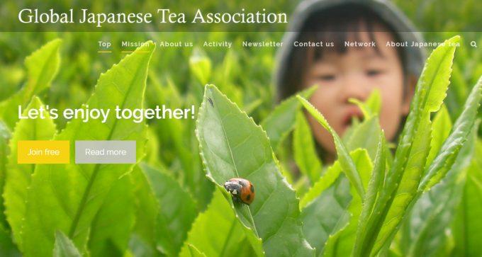 【日本茶を世界へ】新規プロジェクト・国際日本茶協会を立ち上げよう!
