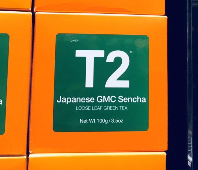 【世界の日本茶事情】いまやロンドンでは、◯◯茶はGMC!