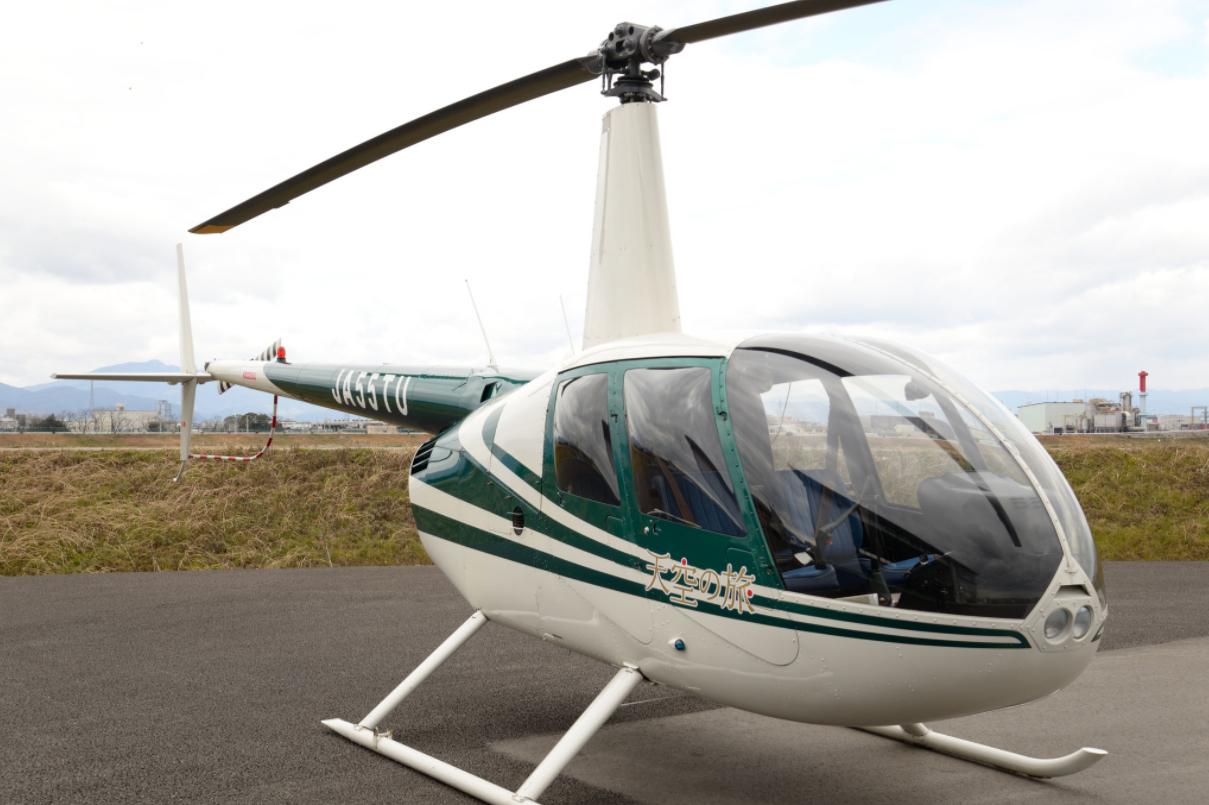 【ご案内】空から楽しむ和束の茶畑~和束町ヘリコプター散策ツアー
