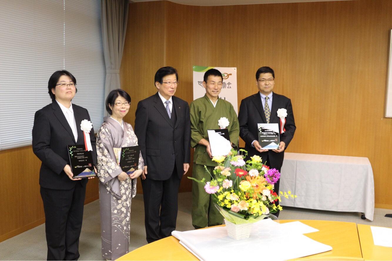【受賞御礼】世界緑茶協会O-CHAパイオニア賞授賞式