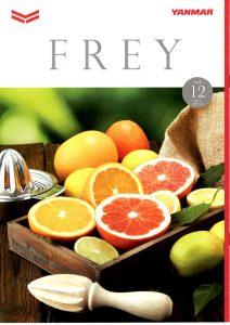 【掲載御礼】ヤンマー営農支援情報誌「FREY(フレイ)」アグリ・ブレイクスルー