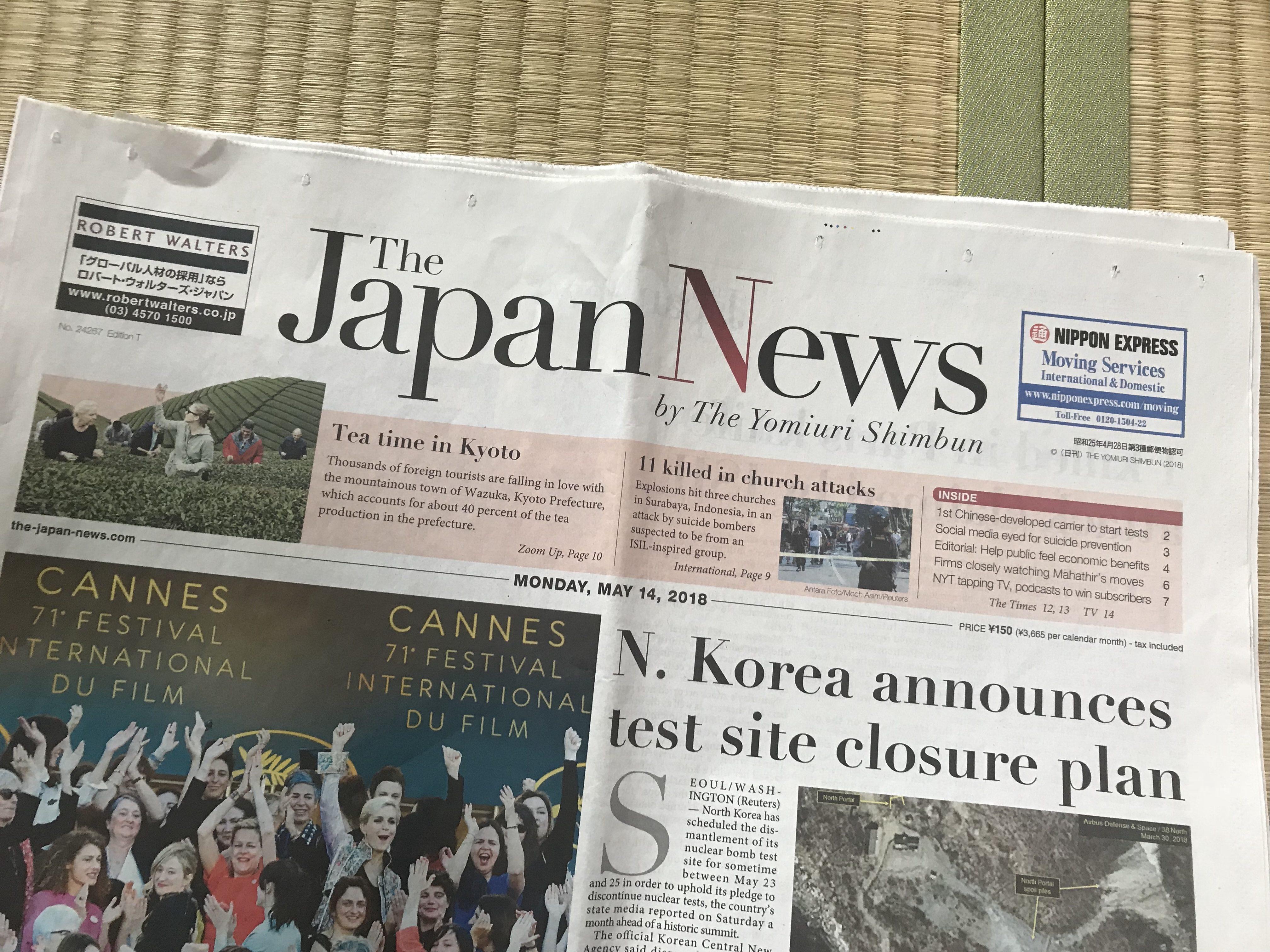 【マスコミ掲載御礼】Japan News by the 読売新聞