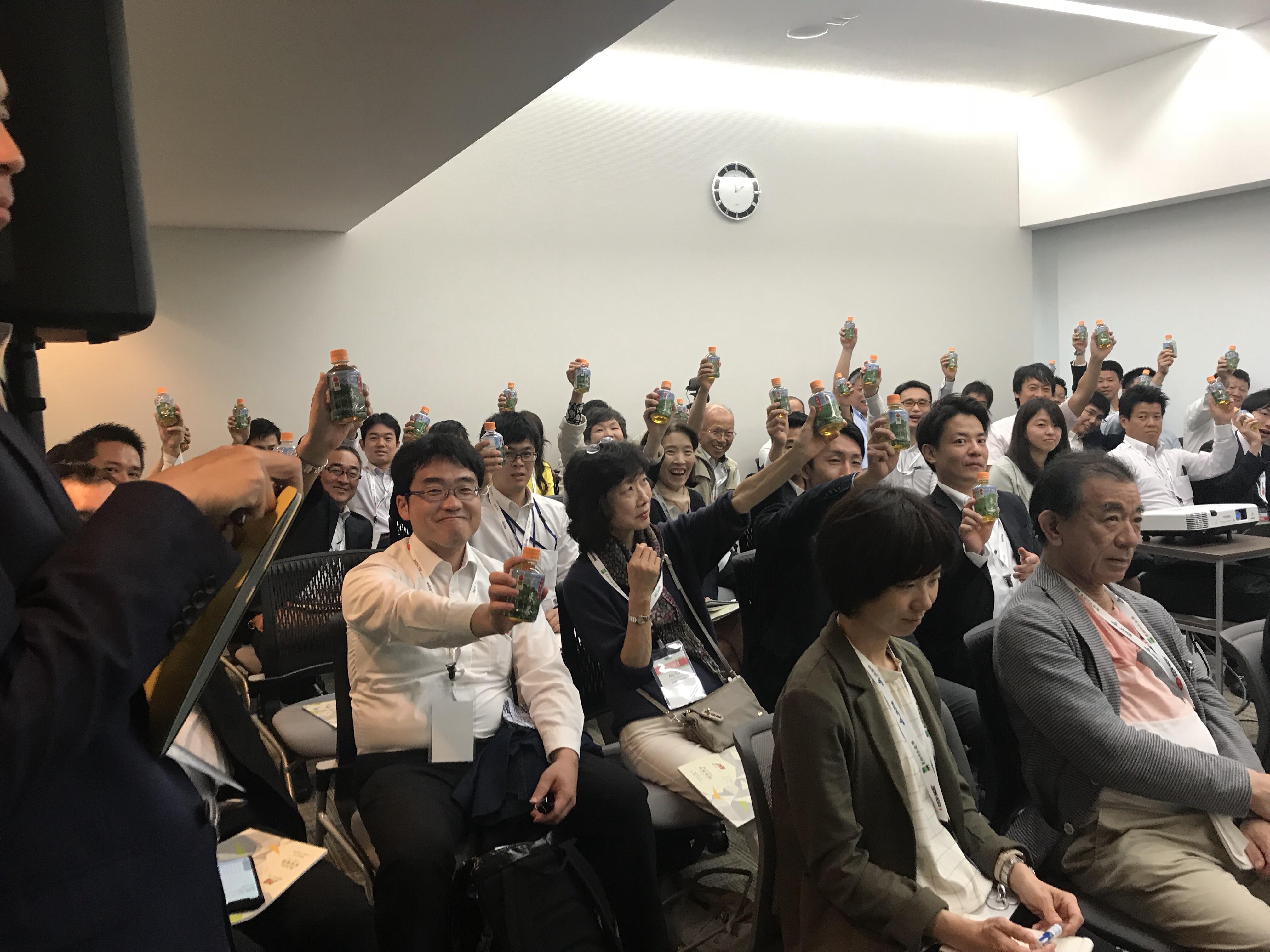【セミナー講演】AG/SUM アグサム 東京・日本橋