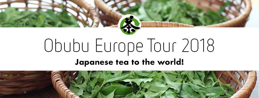 日本茶普及海外ツアー・欧州遠征2018 ~目次~