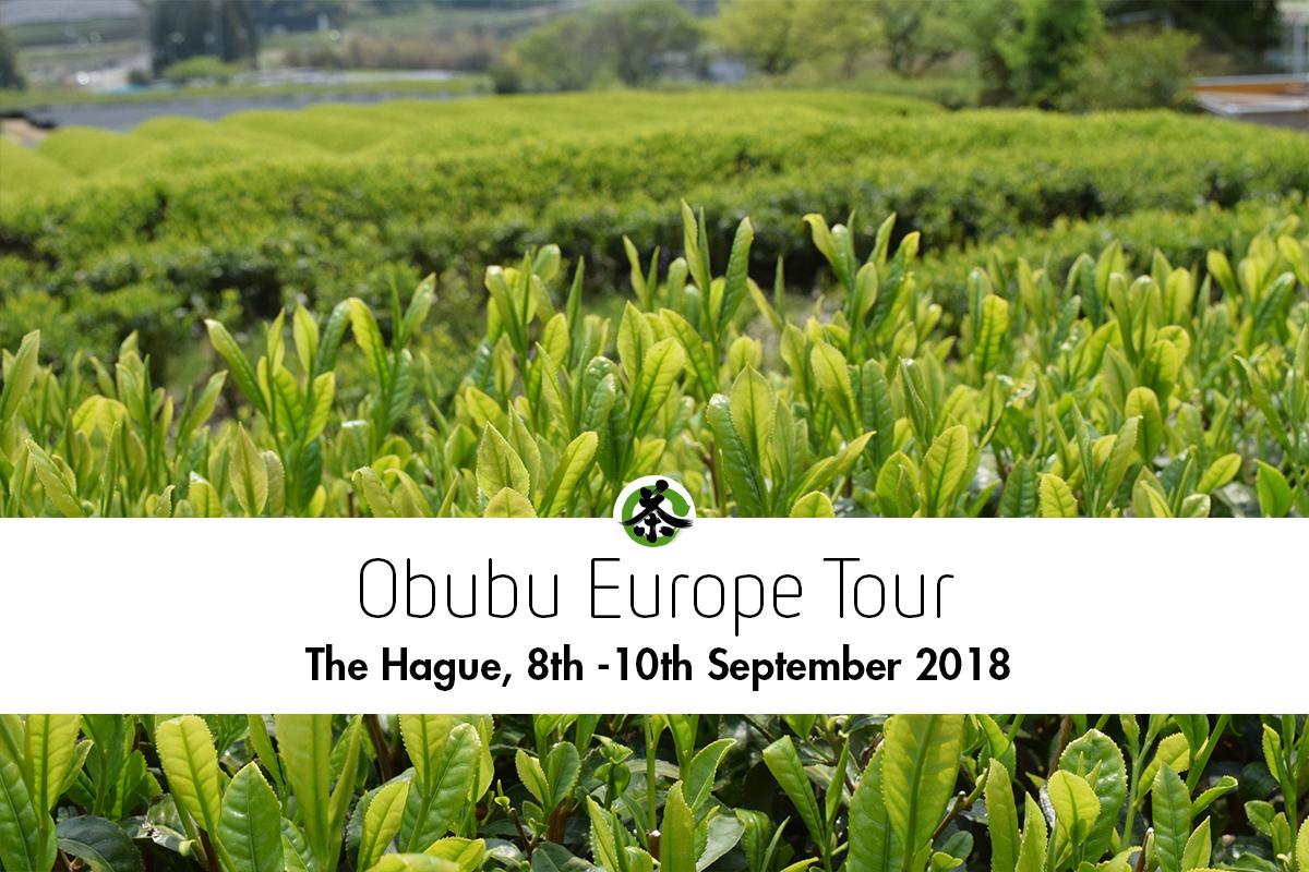 ハーグ(オランダ) 日本茶普及海外ツアー・欧州遠征2018