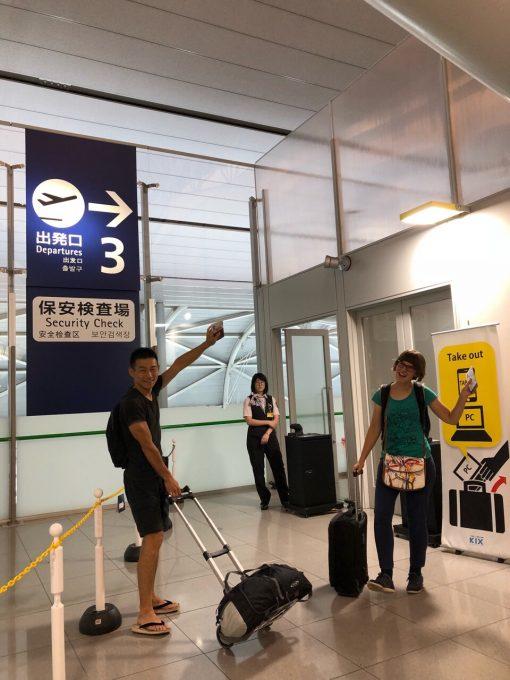 今年もWorld tour にマツシモさんが旅立ちました〜【京都 宇治茶 和束町】